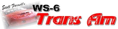 logo.jpg (15613 bytes)